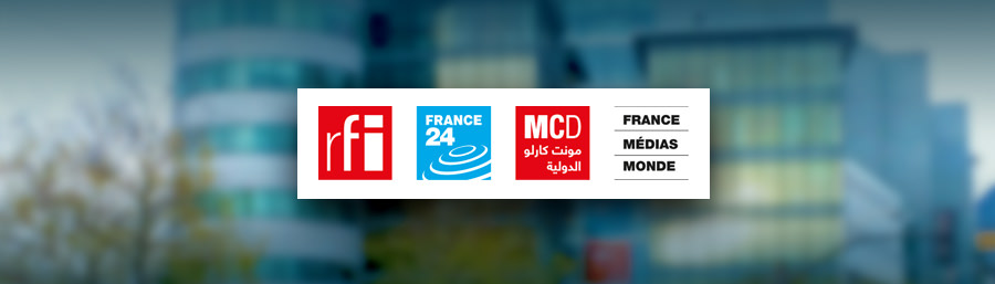 Diagnostic de vulnérabilité des bâtiments de France Médias Monde